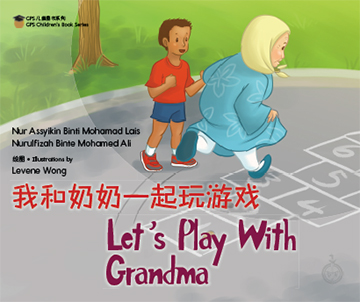 GPS Series : Let's Play With Grandma - Click Image to Close